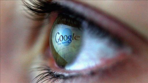 Ricerca Google Occhio Riflette Logo